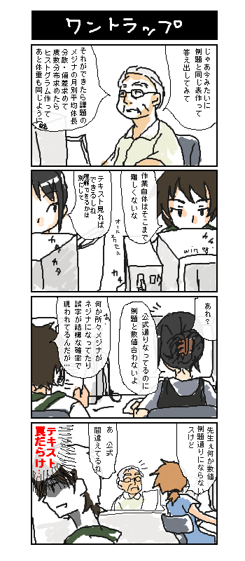 えくせる1.png