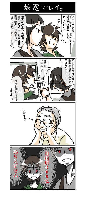 えくせる2.png