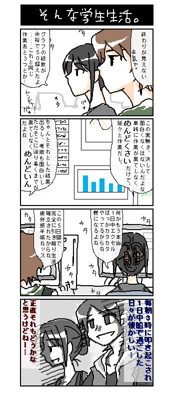 えくせる3.png